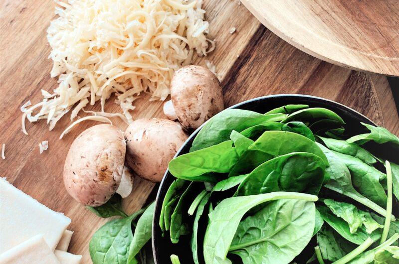 Spinach& Mushroom Gratin